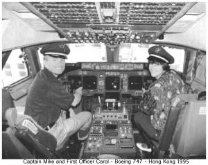 747-Crew---Hong-Kong-1995